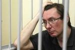 В прокуратуре  уверяют, что права Луценко не нарушают