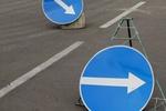 В Фестивальном микрорайоне Краснодара временно ограничат движение Временное ограничение движения произойдет по ул...