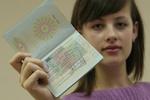 Украинцам стало проще получать шенгенские визы