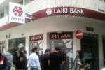 Банки Кипра возобновят работу при повышенных мерах безопасности