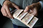Правительство подняло учителям зарплату аж на 55 гривен