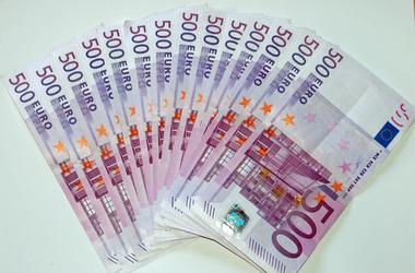 Все купюры евро фото монета с изображением гагарина