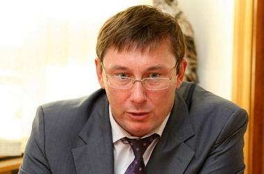 <p>Юрий Луценко. Фото: Народная Самооборона</p>