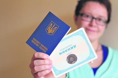 Как устроиться на работу за границей с украинским дипломом   lt p gt Диплом украинского образца котируется далеко не во всех