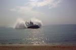 Украина построила Китаю самый большой в мире корабль на воздушной подушке