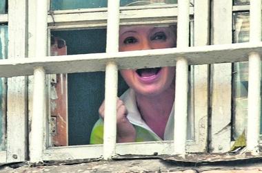 Порошенко помилував жінку, яка відбуває довічне ув'язнення, - Мін'юст - Цензор.НЕТ 5887