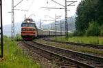 """На прошлой неделе мне  """"посчастливилось """" ехать в поезде Адлер - Челябинск, который надолго застрял под Туапсе после..."""