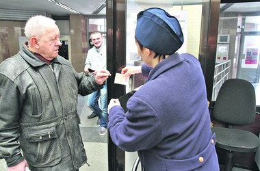Пенсия неработающим пенсионерам в москве в 2014 году
