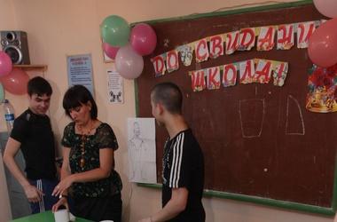 Детские мероприятия на выходные москва