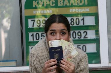 Официальный курс валют нбу