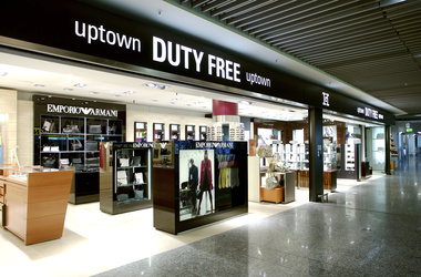 <p>В Duty free хотят ввести паспортизацию. Фото weluvmu.wordpress.com</p>