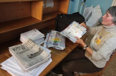 Укрпочта поднимает тарифы на доставку газет