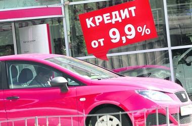 Кредит проценты в год украина