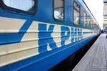 ...отменяет курсирование поездов сообщением Днепропетровск-Феодосия, Евпатория-Днепропетровск и Симферополь-Черновцы.