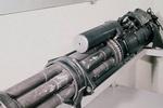 елапсед: корабельный пулеметы.