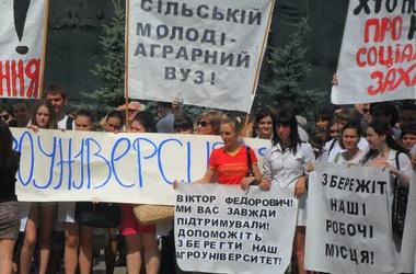 <p>Студенты против слияния вузов. Фото: vk.com/agro_univer</p>