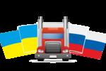 Украинский представитель в ТС заявил, что никакой торговой войны с Россией нет