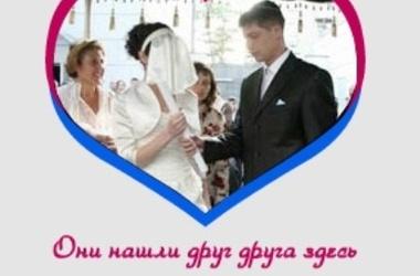 еврейский сайт знакомств петербург