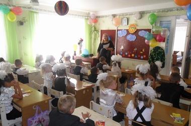 Поликлиника детская белгород электронная запись