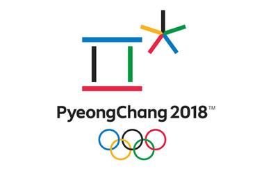 первые летние юношеские олимпийские игры