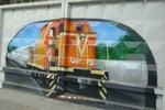 Киевские художники превратили бетонный забор в галерею