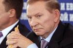 Кучма: Россия сама толкает Украину в объятия к ЕС