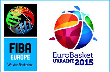 Евробаскет-2015 будет перенесен из Украины