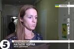 В Днепропетровске девочка едва не погибла во время занятий на скалодроме