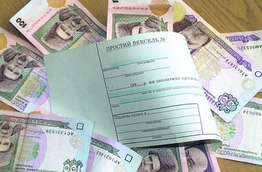 как получить от банка одоборение на кредит
