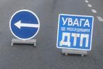 В Харькове произошло масштабное ДТП