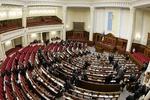 Закон о системе депозитарного учета ценных бумаг вступил в силу