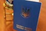 ЕС не позволит России применить визовый режим к Украине