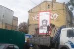 Киевляне поссорились с милицией и церковниками из-за баннера с изображением Иисуса Христа