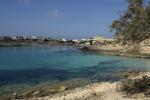 Обнаружены 359 тел в районе крушения судна у Лампедузы