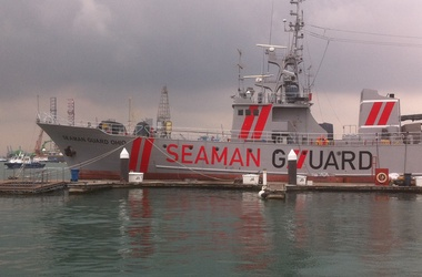 <p><span>судно Seaman Guard Ohio. Фото: commons.wikimedia.org</span></p>