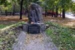В Харькове почтили память воинов УПА