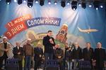 Максим Луцкий учредил «День Соломенки»