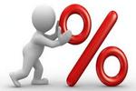 Бизнес в Украине набрал рекордное количество кредитов