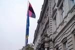 На здании Львовского облсовета вывесили бандеровские флаги