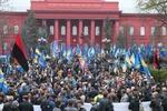 Участники Марша Борьбы в Киеве начали митинг