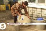Жители пяти сел Днепропетровщины 6 лет живут без воды - моются в лужах и пьют дождь