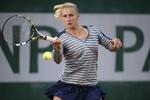 Леся Цуренко проиграла в первом круге Кубка Кремля