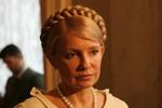 Власенко: Тимошенко пока согласна и на помилование