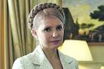 Прокуратура допросит ряд чиновников и министров по делу Тимошенко