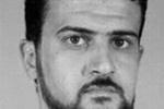 """Главаря """"Аль-Каиды"""" доставили в Нью-Йорк"""