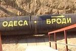 """Трубу """"Одесса-Броды"""" хотят достроить до Польши и рекордно загрузить нефтью"""