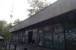 В Киеве уничтожают кинотеатр
