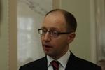 """Выбравшиеся из """"оппозиционного болота"""" депутаты создают новую партию"""