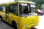 В центре Одессы маршрутки поедут в объезд
