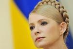 """Евросоюз предлагает Януковичу """"частично помиловать"""" Тимошенко"""